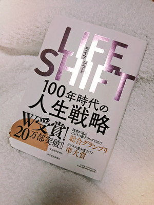 Selfiecamera_20180605224736463